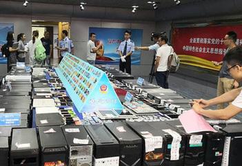 广东警方侦破一特大网络赌博案 涉案金额达4亿多元
