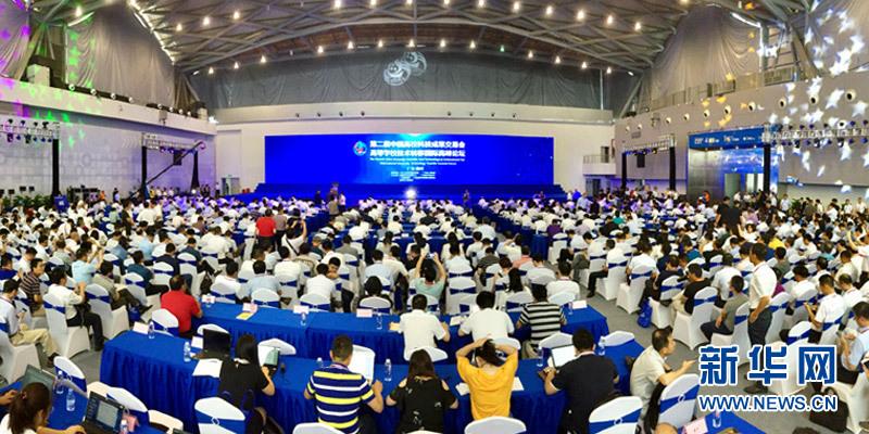 第二届中国高校科技成果交易会在惠州举行