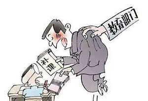广州10月前完成校外培训机构集中整治