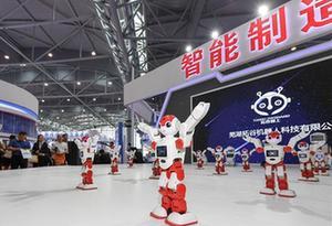 从世界制造业大会看中国制造新图景