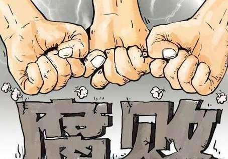 广东查处170名纪检监察干部
