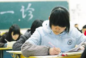 高考天氣:全國無大范圍高溫 廣東中西部有大暴雨