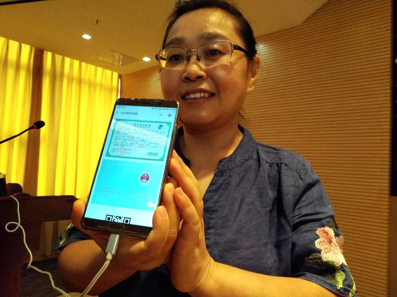 首張出生醫學證明電子證照在廣州簽發