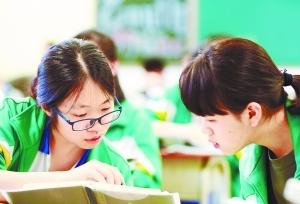 廣東省75.8萬高考考生明趕考