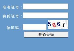 广东省教育考试院:预计6月25日公布高考成绩