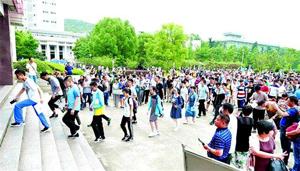 廣東多所高校公布招生計劃 新工科呈擴招趨勢