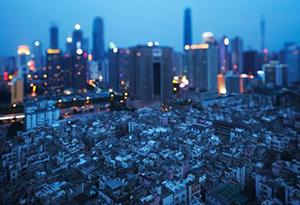广州:城中村综合整治指引出炉