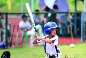 中山将打造一批体育特色小镇