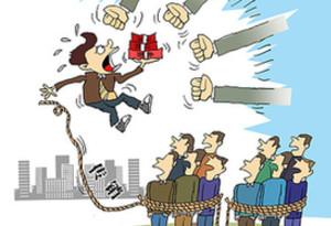 私设众筹平台进行传销 广州法院宣判一起组织、领导传销活动案