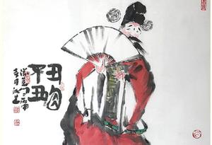 """""""苍穹之间——滋芜广州画展""""在广州开幕"""