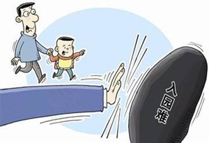 """广州各区出招破解""""入园难""""2020年公办园占比要达50%"""