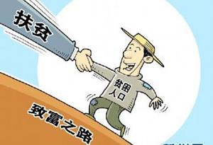 深圳对口帮扶河源成效凸显 两年累计近3万人达到预脱贫标准