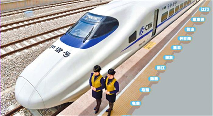 江湛铁路进入试运行收尾阶段 广州南3小时可达湛江西