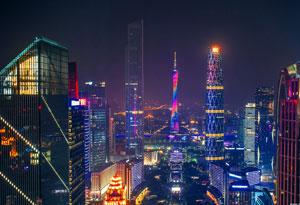 """【活力广州】广州:""""宜业 宜居""""双引擎提升城市竞争力"""