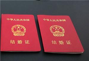 廣東有望推行異地婚姻登記省內通辦