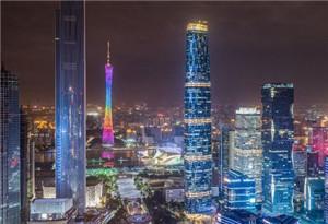 12家总部在粤企业 跻身世界500强