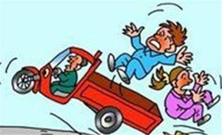 廣東陽山發生一起交通事故致6死3傷