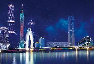 貴州黔南到廣州招商收獲148.8億元大單