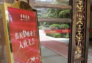 广东惠州一高楼违建12层 拟实施空中拆除违建楼层