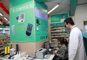 广东省网络医院3年接诊逾千万人次