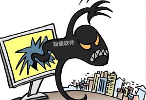 """流量攻击、恶意差评…… 当心网络勒索的""""黑手"""""""