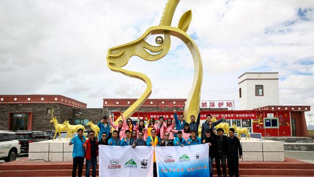 广汽传祺志愿者抵达索南达杰保护站