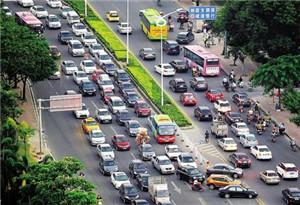 廣東省重點整治十大路段