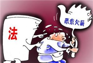 深圳法院執結一起涉124名勞動者欠薪案