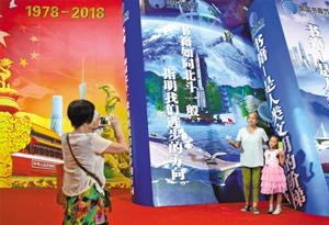 南國書香節暨羊城書展開幕,19個地級市設立分會場