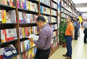 廣東、天津6000余種圖書供羊城讀者海淘