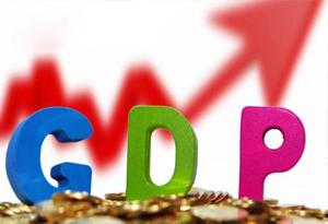 珠三角地區GDP增長7.2%