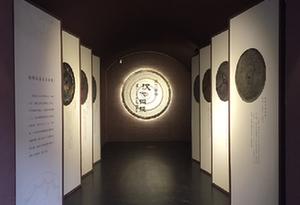 千秋鏡鑒 見證銅鏡中的大觀世界