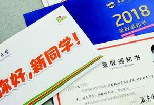 廣東65.6萬名考生被高校錄取