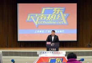 """廣東省審計廳回應""""民聲十問"""" 停止或取消收費63項"""