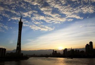中國國際節能博覽會開幕