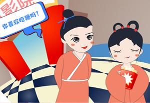 """七夕節 牛郎織女的""""土味情話"""",你被甜到了嗎?"""