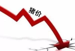温氏股份上半年净利润腰斩 证金公司易方达力托股价