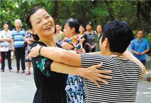深圳退休人员基本养老金涨啦! 每月人均增167元
