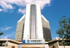 深圳建行将对实体经济企业给予重点支持