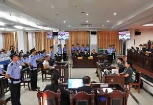 """致18人死亡的广东英德""""4·24""""纵火案被提起公诉"""