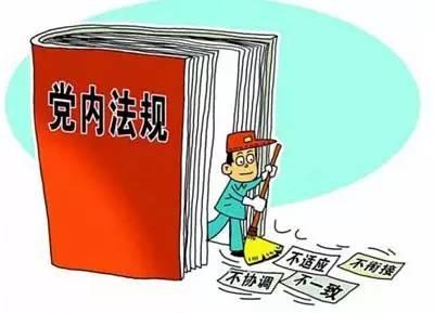 深圳出臺首批 5部黨內法規