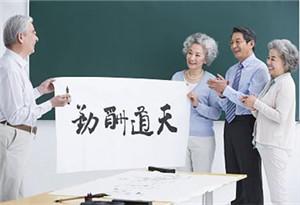 廣州養老服務企業可享多項優惠