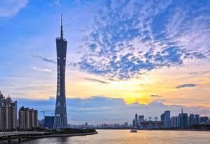 廣州提高撫恤補助和優待金標準