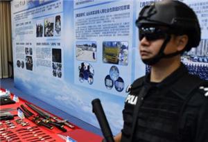 廣東警方打掉一批涉黑涉惡團夥 公開懸賞追逃