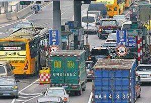 廣東省收費公路統計公報出爐