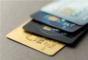 """信用卡""""提額神器"""" 可能是個陷阱"""
