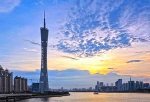 廣東舉行環境污染防治技術成果對接會