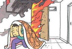 醫生提示:遇火情謹防吸入性損傷