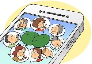 調查指過半受訪者會定期精減朋友圈 稱交友注重質量