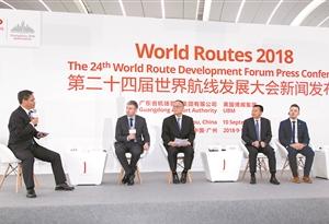 未來3年白雲機場將開30條國際航線